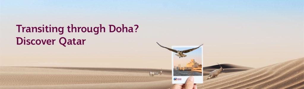 【画像】カタール航空HP