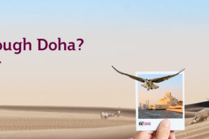 【イメージ画像】カタール航空HP