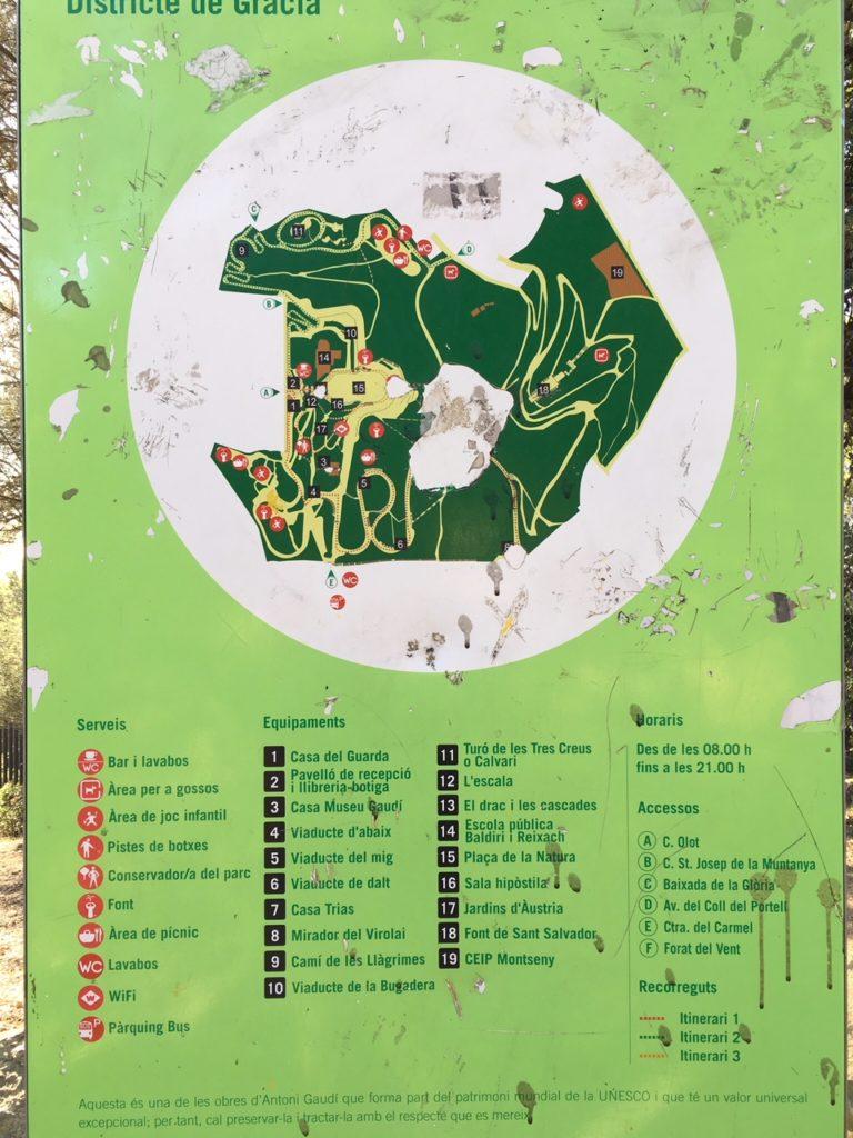 【画像】グエル公園 園内地図