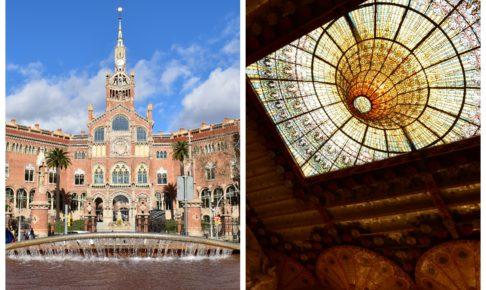 【画像】カタルーニャ音楽堂とサン・パウ病院