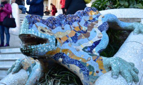 【画像】グエル公園 サンショウウオの彫刻
