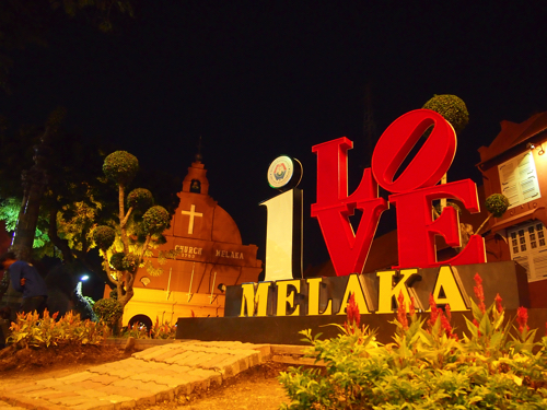 【画像】オランダ広場と「I LOVE MELAKA」の看板