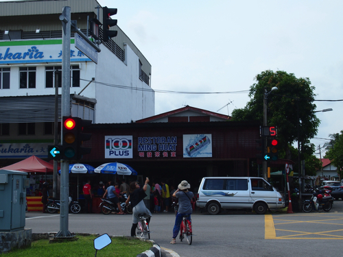 【画像】Restaurant Ming Huat 外観