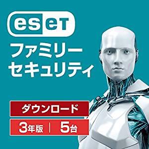 【画像】ESET ホームセキュリティ