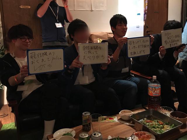 【画像】大喜利 決勝戦