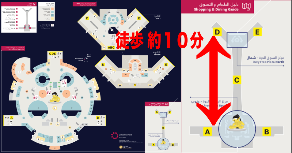 【画像】ドーハ ハマド空港内地図