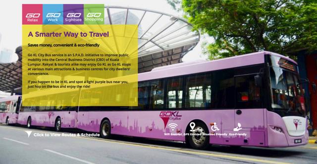 【画像】クアラルンプール 無料巡回バス「GO KL」