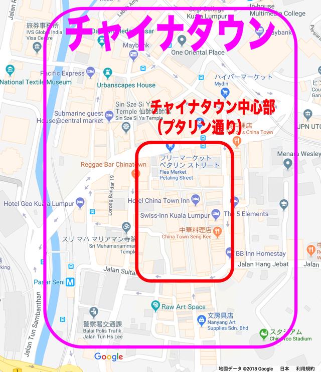 【画像】クアラルンプール チャイナタウン地図