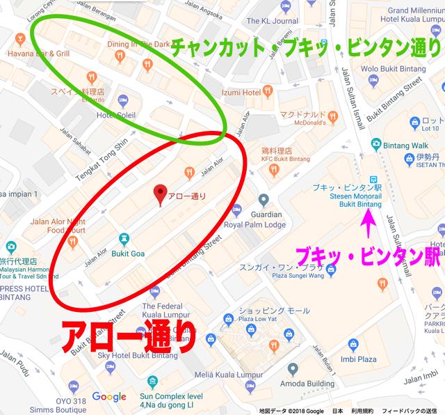 【画像】クアラルンプール アロー通り地図