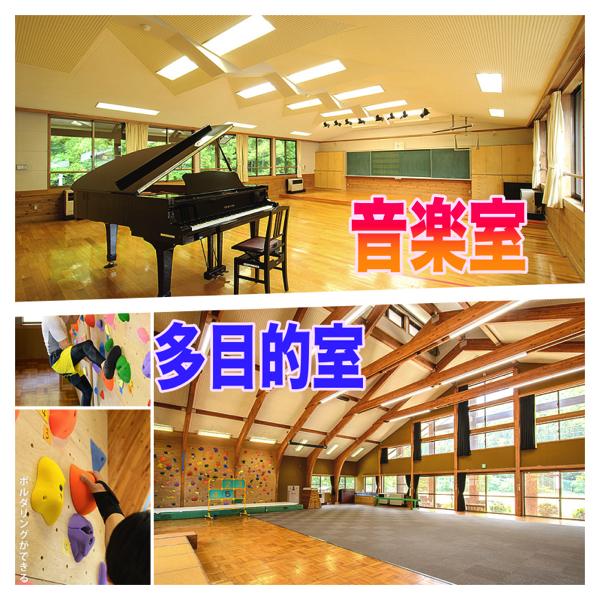 【画像】さる小 音楽室&多目的室