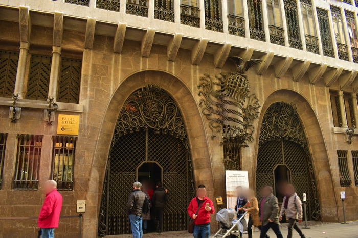 【画像】バルセロナ グエル邸 入り口外観