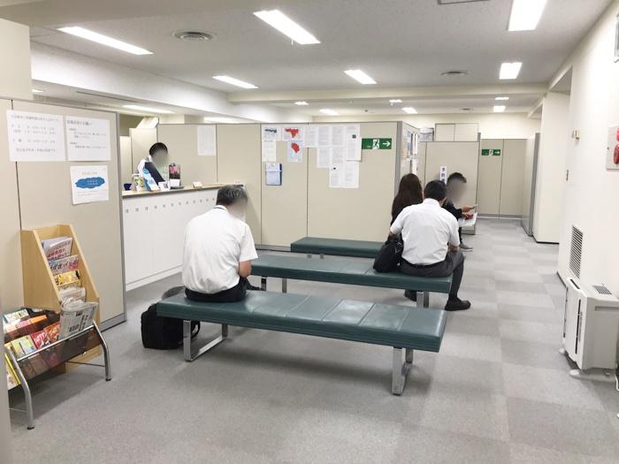 日本検疫衛生協会 東京診療所の待合室