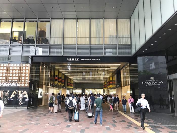 JR東京駅 八重洲北口